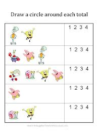 Collection Of Math Worksheets For Kindergarten Free Download Them ...
