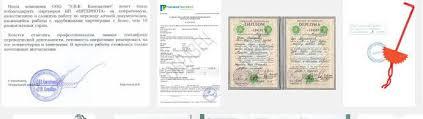 Нотариальные переводы с украинского английского немецкого  Нотариальный перевод диплома на английский язык