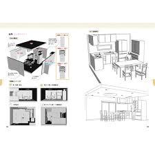 超時短3d背景素材集部屋住宅編コミック画材通販 Tools楽天shop