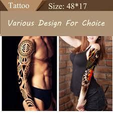 Guru Body Tattoo Buy Guru Body Tattoo At Best Prices In India
