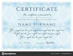 Certificate Template Formal Border Guilloche Pattern Diploma Deed