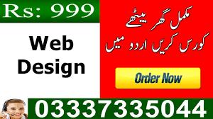 What Is Web Designing In Urdu Web Developer In Urdu Design And Build Websites