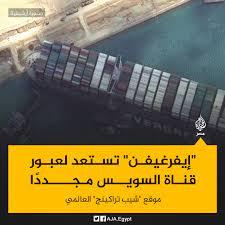 الجزيرة - مصر - Home