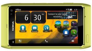 Sony Ericsson Xperia Arc S: análisis