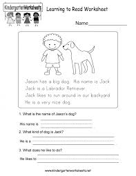 Kids. reading for kindergarten free: Printable Learning To ...