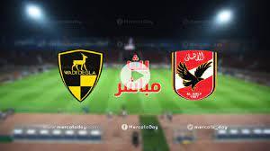 مشاهدة مباراة الاهلي ووادي دجلة في بث مباشر يلا شوت بـ الدوري المصري -  ميركاتو داي