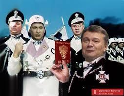 Минюст РФ получил запрос Украины на видеодопрос Януковича - Цензор.НЕТ 5443