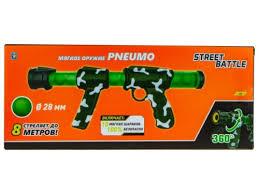 Купить оружие игрушечное <b>Игрушечное Оружие 1TOY</b> Т16680 ...