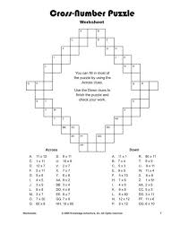 Cross-Number Puzzle - Multiplication Worksheet for Kids | math ...