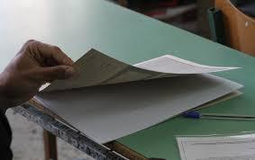 Αποτέλεσμα εικόνας για Δελτίο Εξεταζομένου Πανελλαδικών Εξετάσεων ΓΕΛ 2018 - Υποψήφιοι για το 10% των θέσεων ΓΕΛ χωρίς νέα εξέταση
