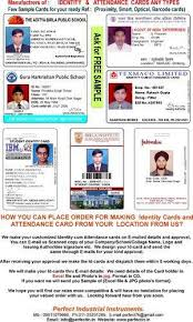 Id Cards Schools Id Cards Manufacturer From New Delhi