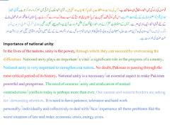 urdu to english translation nd paragraph of national unity  this is our 2nd video lecture on national unity essay series for writing skill and translation urdu to english in which you will learn many thing about