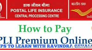 We found jay a $500,000 policy for less than $25 per month. How To Pay Pli Premium Online Postal Life Insurance Pay Youtube