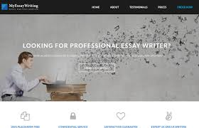 best margin size for resume sample resume templates for high esl term paper writer site for mba