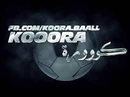 Kooora - كووورة - Home