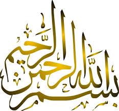 Bebas pakai untuk bisnis, blog, situs pribadi dan lainnya. Gambar Kaligrafi Bismillah Dan Contoh Tulisan Arab Islam Seni Kaligrafi Kaligrafi Seni Kaligrafi Arab