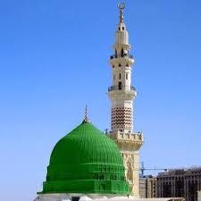 Hasil gambar untuk masjid
