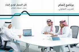 الصفحة الرئيسية | البريد السعودي