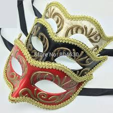 Decorative Eye Masks