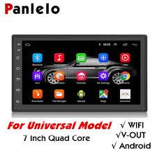 <b>Panlelo</b> S6 2 Din Car Stereo <b>Android 8.1</b> 7 Inch Quad Core 2 din ...