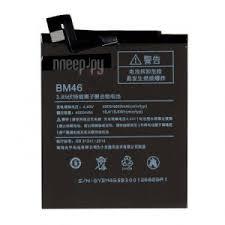 <b>Аккумулятор RocknParts</b> Zip для <b>Xiaomi Redmi</b> Note 3 453603