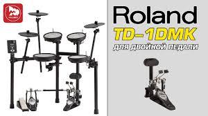 <b>Электронная</b> установка <b>ROLAND</b> TD-1DMK для игры с карданом ...