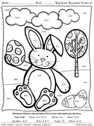 Download for free and print now. Pin By Irene Hines Teaching Affects On Color By The Code Math Language Puzzles Easter Math Easter Worksheets Easter Kindergarten