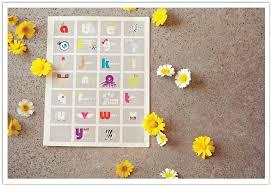 Modern Alphabet Chart Baby Shower Invitation