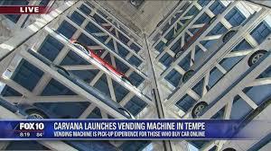 Car Vending Machine Tempe Adorable A Look Inside The Carvana 'vending Machine' In Tempe Video KSAZ