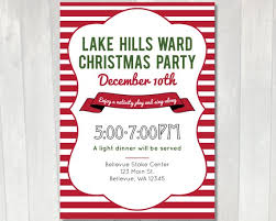 Printable Holiday Party Invitations Printable Christmas Party Invitation Lds Ward Christmas Etsy