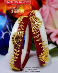Sakha Design Gold Pin By Manjari Roy Banerjee On Pola Sakha Bandhano Gold