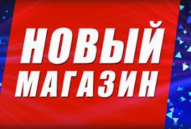<b>Вытяжка Krona Lina 600</b> Black 4P-S купить в Петрозаводске