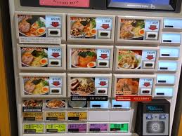 Name A Food You Never See In A Vending Machine Mesmerizing How To Use The Ordering Machines At Japanese Restaurants Japan Info