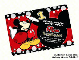 Make Your Own Mickey Mouse Invitations New Mickey Mouse Birthday Invitations Or Mickey Mouse Party