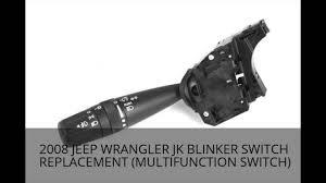 2007 2011 jeep wrangler jk blinker switch replacement 2007 2011 jeep wrangler jk blinker switch replacement