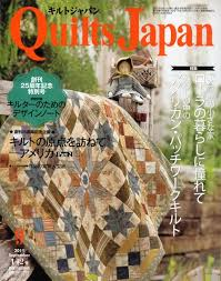 Quilts Japan #142 From Nihon Vogue - Books and Magazines - Books ... & Quilts Japan #142 Adamdwight.com