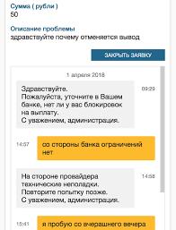 Разблокировать Сайт Бк Zenit