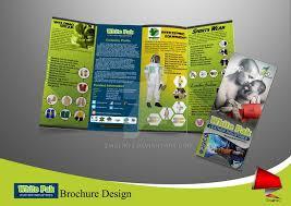 Whitepak 4 Fold Brochure Design By Zmalik73 On Deviantart