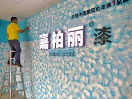 best interiors design wallpapers washable paint for interior walls