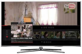 samsung tv 2010. samsung youtube on tv tv 2010 a