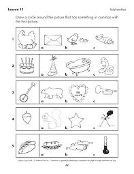 Half And Half Shapes Brain Teaser Worksheets 3 Logic Worksheets ...
