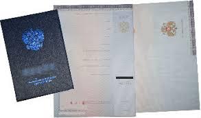Купить настоящий диплом в Москве diplomas site com Настоящий диплом
