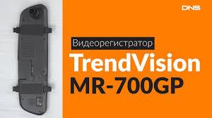 Распаковка видеорегистратора <b>Trendvision MR</b>-<b>700GP</b> ...