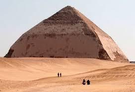 Пирамиды Древнего Египта реферат Розовая пирамида Снофру в Даншуре