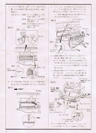 5afee 1992 honda civic fuse box diagram 92 Honda Civic Wiring Diagram 95 Civic Wiring Diagram