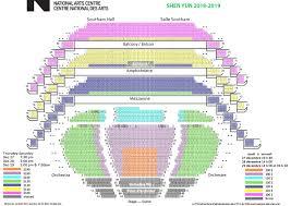 Abiding Southam Hall Nac Seating Chart 2019
