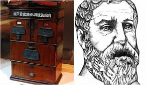 First Vending Machine Dispensed Amazing 48 Years Before The Industrial Revolution Hero Of Alexandria