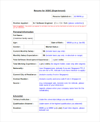 Gallery Of Resume Format Resume Template Developer Software