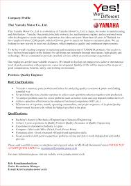 Sample Resume For Quality Engineer In Automobile Automotive Quality Engineer Sample Resume Ajrhinestonejewelry 9
