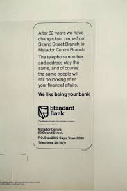 we like being your bank image campaign introduced
